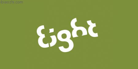 Eight Logo
