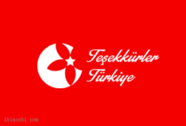 Thank Turkey标志LOGO