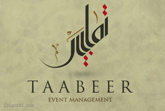 Taabeer字体LOGO